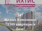 Новое foto Разное Новые квартиры в Санкт-Петербурге 70246707 в Майкопе