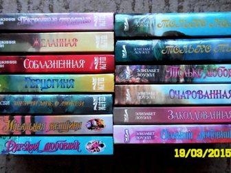Смотреть фото Книги Книги 1 (Л, Р,) Серии: Шарм,Флер,Камея, 32520454 в Майкопе