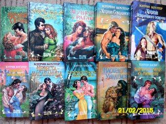 Свежее foto Книги Книги 1 (Л, Р,) Серии: Шарм,Флер,Камея, 32520454 в Майкопе