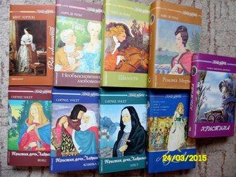 Просмотреть фотографию Книги Книги 1 (Л, Р,) Серии: Шарм,Флер,Камея, 32520454 в Майкопе