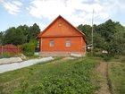 Фото в   Продается 1/2 деревянного дома в д. Захарово в Малоярославце 1600000