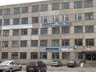 Новое изображение Коммерческая недвижимость Аренда офисов от 15 до 150 кв, м 38562409 в Малоярославце