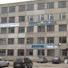 Аренда офисов от 15 до 150 кв, м