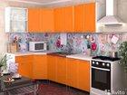 Кухня Манго оранж 3,5 м (есть от 1,8 м) в наличии