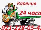 Уникальное фото Эвакуатор Эвакуатор в Медвежьегорске 24 часа 32753152 в Медвежьегорске