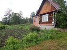 Скачать бесплатно изображение Сады Продаю плодоносящий сад в к\с Кедровый 32383266 в Миассе