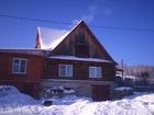 Уникальное фотографию Продажа домов Дом с, Сыростан 37703238 в Миассе