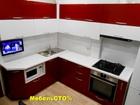 Уникальное фотографию Кухонная мебель Кухни от МебельСТО% г, Миасс 66448481 в Миассе