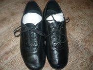 туфли для занятий бальными танцами для мальчика разм. 21. 5, кожаные, мягкая под