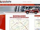 Изображение в Авто Авторазбор Любая ЗАПЧАСТЬ б/у и новая на ВАЗ 2101-07, в Михайловске 100