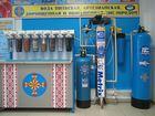 Просмотреть foto Поиск партнеров по бизнесу Продажа воды 33557406 в Минске