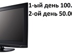 Новое фотографию Игры Прокат Аренда телевизоров 34013664 в Минске