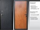 Свежее изображение  Входные металлические двери 34050954 в Минске