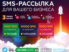 Изображение в   Ни для кого не секрет, что совершить повторную в Минске 110
