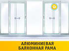 Новое фото Двери, окна, балконы Окна ПВХ-Распродажа-Ремонт-На заказ под ключ,у нас дешево! 35332055 в Минске