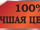 Скачать бесплатно foto Двери, окна, балконы Окна ПВХ в Минске-Распродажа-Ремонт- Установка под ключ,недорого! 35612996 в Минске