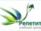 Скачать фотографию Репетиторы Подготовка к ЦТ по всем предметам 37892747 в Минске