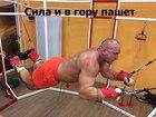 Скачать foto  Тренажёр ПРАВИЛО для спортсменов !АКЦИЯ! 53195242 в Минске