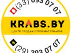 Увидеть фотографию  Интернет-магазин строительных материалов 66463869 в Минске
