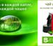 Изображение в Бытовая техника и электроника Кухонные приборы Аппарат для приготовления элитных: кофе, в Москве 8000