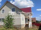 Новое фотографию Загородные дома дом отличный 30863916 в Москве