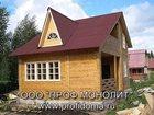 Скачать бесплатно фотографию Строительство домов Строительство деревянных домов, Недорого, 32488480 в Москве