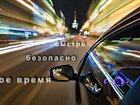 Фотография в Авто Разное Закажите услугу Тревый водитель и отдыхайте в Москве 0