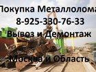 Изображение в Услуги компаний и частных лиц Разные услуги Тел. 8-495-773-69-72. 8-925-330-76-33.   в Москве 9000