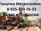 ����������� � ������ �������� � ������� ��� ������ ������ ���. 8-495-773-69-72. 8-925-330-76-33.   � ������ 9�000