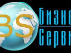 Фотография в Услуги компаний и частных лиц Рекламные и PR-услуги Интернет реклама. Рассылка объявлений на в Москве 5000