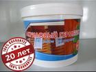 Уникальное фото Строительство домов Герметик для утепления швов деревянных конструкций Акцент 125 32693902 в Москве