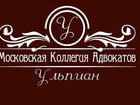 Фотография в Услуги компаний и частных лиц Юридические услуги Вас обманули в салоне при покупке автомобиля? в Москве 0