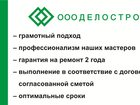 Свежее фотографию Строительство домов Качественный ремонт квартир, коттеджей, офисов под ключ, 32796289 в Москве