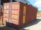 Фотография в Прочее,  разное Разное Продаю 20футов.     контейнеры под склад в Москве 48000