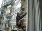 Фотография в Услуги компаний и частных лиц Разные услуги При помощи прежних технологических методов в Москве 500