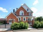 Скачать бесплатно изображение Строительство домов Строительство домов и коттеджей в Москве и МО 32873475 в Москве