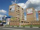 Изображение в Недвижимость Разное Продается 2х комнатная квартира площадью в Москве 2650000