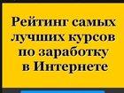Фото в Дополнительный заработок, подработка Заработок на форекс (forex) Представляем Вашему вниманию каталог продуктов в Москве 10