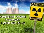 Фото в Услуги компаний и частных лиц Разные услуги Результаты даже незначительного облучения, в Москве 2500