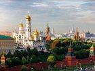 Скачать бесплатно изображение Туры, путевки Экскурсии по Москве 33859222 в Москве