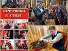 Фотография в Услуги компаний и частных лиц Разные услуги Предлагаем новогоднюю программу «под ключ» в Москве 1499