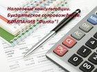 Изображение в Услуги компаний и частных лиц Разные услуги В нашей компании работают высококлассные в Москве 1000