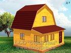 Изображение в Недвижимость Разное Строительная компания  Строй Дом построит в Москве 1000