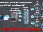 Изображение в Услуги компаний и частных лиц Рекламные и PR-услуги Мы знаем, как привлечь новых клиентов быстро в Москве 5