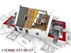 Скачать foto  Строительство,ремонт,отделка,инженерия,алмазные работы, демонтаж домов 33942583 в Москве