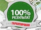 Фотография в Услуги компаний и частных лиц Разные услуги Регистрация ООО, внесение изменений в ЕГРЮЛ, в Москве 2000