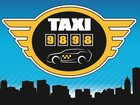 Фотография в Услуги компаний и частных лиц Разные услуги Такси от 49 рублей в Москве и области! Это в Москве 49