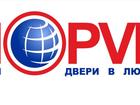 Фотография в Прочее,  разное Разное Дешевые авиабилеты в Крым онлайн. Прямые в Москве 900