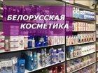 Свежее фотографию Парфюмерия Можем предлажить Белорусскую косметику оптом, Поставки на прямую с Беларуси, 34671131 в Москве