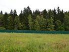 Скачать foto Разное Участок 7 сотки около озера, ПМЖ, новая Москва, лес, монастырь 34795626 в Москве